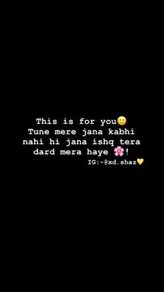 Love Song Quotes, Song Lyric Quotes, Love Songs Lyrics, Funny Quotes, Love Songs Hindi, Good Vibe Songs, Cute Love Songs, Dreamy Quotes, Abdul Mateen