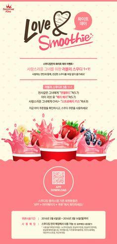 Web Design, Page Design, Layout Design, Bunting Design, Restaurant Poster, Korea Design, Fruit Logo, Event Banner, Promotional Design