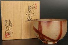 Bizen-yaki Tea Bowl With Hidasuki Design - Japanese Tea Mart Rikyu