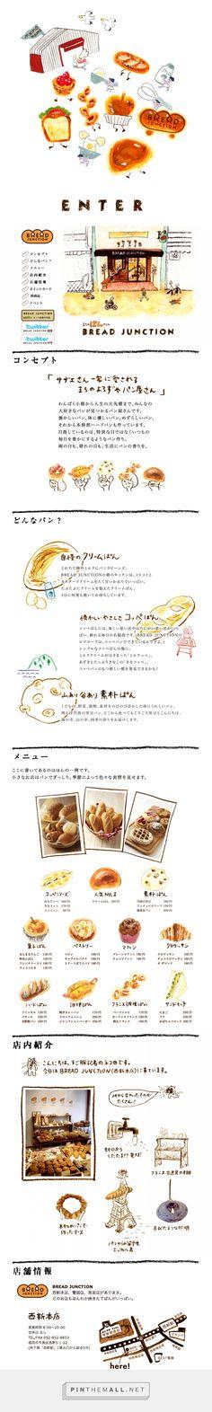 福岡のパン屋さん「BREAD JUNCTION」のWebサイト – KAWACOLLE かわいいデザインのコレクションサイト... - a grouped images picture - Pin Them All