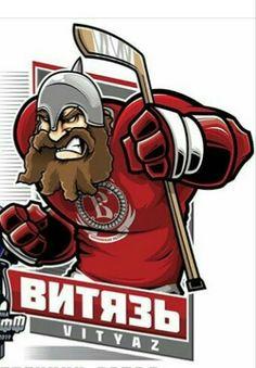 Nhl Logos, Hockey Logos, Sports Art, Sports Logo, Portfolio, Caricature, Ranger, Pond, Nba