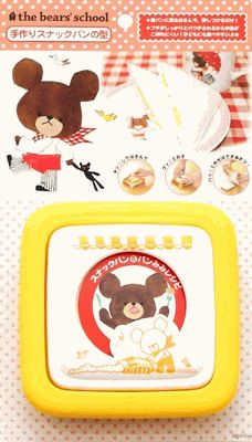 This is a set of cute food cutters for lunch. It is called sandwich cutter - the bear's school. You can cut sandwiches for lunch. There is an instruction on the back of package.