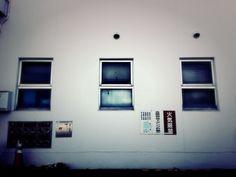 2015年03月・akuru #photo #photograph #wall #android #写真 #壁 #Pixlr #GIMP #PicMonkey