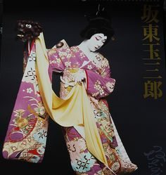 Japanese Kimono, Japanese Art, Sea Creatures, Geisha, Asian Beauty, Disney Characters, Fictional Characters, Image, Beautiful
