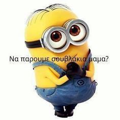 who is the cute minion . who is the cute minion ? you are the cute minion :) Amor Minions, Despicable Me 2 Minions, Minions Quotes, Evil Minions, Minion Sayings, Minion Banana, Minions Images, Minion Pictures, Funny Pictures