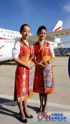 Tibet Airlines cabin crew