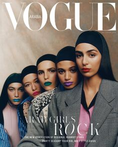 December 2019 Cover: Vogue Arabia Celebrates Arab Models Making Their Own Rules Vogue Editorial, Editorial Fashion, Vogue Japan, Vogue Russia, High Fashion Photography, Editorial Photography, Film Photography, Glamour Photography, Lifestyle Photography