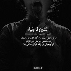 #1 Tumblr's Source For Arabic Typography Quotes - ©MJCODEZ