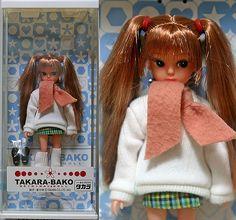 Takara-Bako Original Licca Replica 3rd. | Flickr - Photo Sharing!