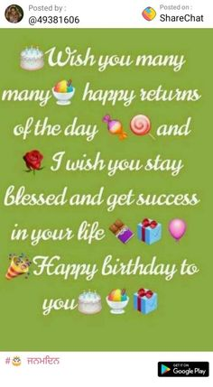 Pin Manjinder Kaur On Happy Birthday Happy Birthday pertaining to Beautiful Birthday Quote - Best Birthday Party Ideas Beautiful Birthday Quotes, Happy Birthday Best Friend Quotes, Happy Birthday Wishes Messages, Happy Birthday Quotes For Friends, Birthday Wishes And Images, Sister Birthday Quotes, Birthday Quotes For Best Friend, Happy Birthday Sister, Sister Quotes
