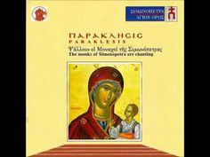 Άγιον Όρος • Σιμωνόπετρα • Παράκληση Mount Athos • Paraklesis - YouTube