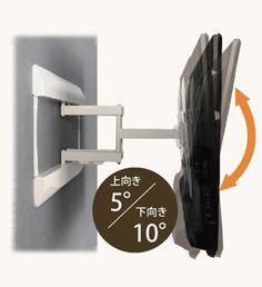 スタイリッシュテレビ壁掛け金具37-65インチ対応 上下左右アーム PRM-LT19M | テレビ壁掛け金具や壁掛けテレビ工事のことなら|KABEYA カベヤ