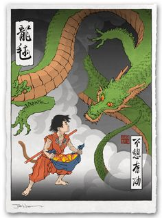 'The Dragon's Gift' (Dragon Ball) Ukiyo-E Heroes By Jed Henry and Dave Bull