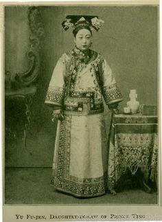 Princess Yu Fu-Jen wife of prince Beile Yu Lang, empress Wanrong's grandfather