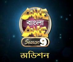 Zee Bangla Dance Bangla dance 9