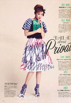 Namie Amuro 安室奈美恵 2014年2月號「ViVi」雜誌
