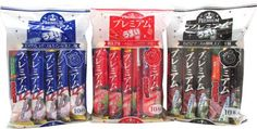 Premium Umai Bar Japanese Junk Snack Food Premium Umaibo Set  3 tastes total 120 bars -- Click image for more details.Note:It is affiliate link to Amazon.
