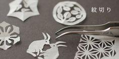 はなもっこ 日本の美を楽しむ腕時計 紋切りシリーズトップイメージ 紋切り製作風景