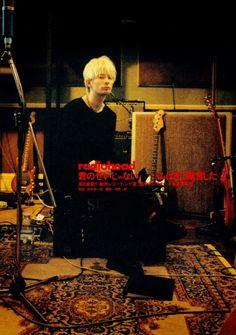 Thom Yorke young - Radiohead