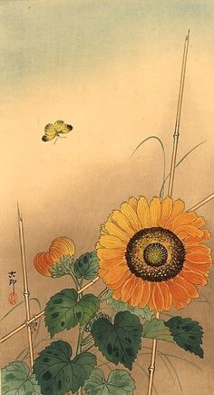 Ohara Koson 'Small Butterfly and Sunflower'