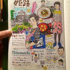 1 May,2014 ***姫路城が凄すぎた。