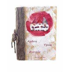 Διακοσμητικά - Bless | Είδη Γάμου & Βάπτισης Lucky Charm, Charms, Christmas Gifts, Cover, Art, Xmas Gifts, Art Background, Christmas Presents, Kunst