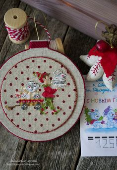 Lavender Dreams: In the workshop of Santa Claus, good stitch detail.