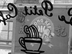 New York Photo - French Restaurant Mandarin Chinese - Urban Art Design  (part of a series of photos for the breakfast nook)