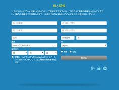 Vera&John   新感覚オンラインカジノ Bar Chart, Bar Graphs