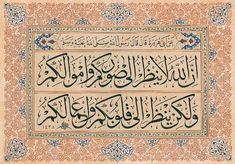 Resim Islamic Wallpaper, Arabic Art, Islamic Art Calligraphy, Types Of Art, Religion, Artwork, Pattern, Quotes, Persian Calligraphy