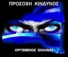 You can't even imagine what  Greek Soul is able to accomplish ... Greeks, the Killers of the Empires.