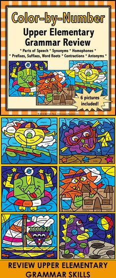 This Summertime Grammar Color-by-Number Activities set comes with 6 color-by-number activities for upper elementary for reviewing and practicing the following skills: parts of speech, synonyms, homophones, prefixes, suffixes, root words, contractions, and antonyms. This is a fun way to get in some additional grammar practice before the summer begins!