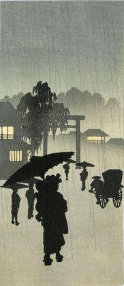 Arai Yoshimune
