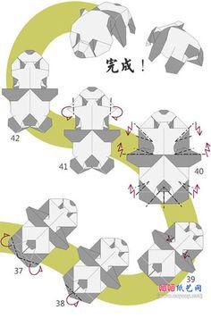 可爱趴趴熊猫折纸图解教程图片步骤6