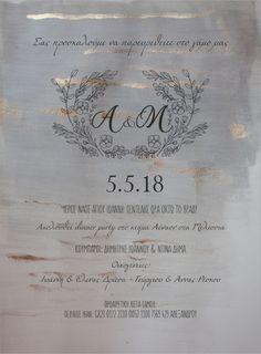 Προσκλητήριο γάμου μίνιμαλ σε γκρι χρυσό φόντο When I Dream, Wedding Invitations, Invites, Wedding Planning, Wedding Ideas, Marriage, Party, Weeding, Tips