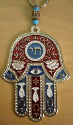 ENAMEL HAMSA HAND RED & BLUE CHAI HEBREW WALL HANGING HAMSA NEW