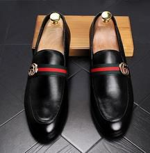 simple date outfits Gucci Leather Shoes, Gucci Dress Shoes, Designer Dress Shoes, Mens Leather Loafers, Loafers Men, Designer Shoes For Men, Cheap Gucci Shoes, Men's Shoes, Shoe Boots
