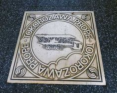 Pavement sign, Tokorozawa