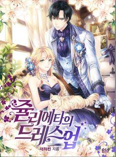 Anime Couples Drawings, Anime Couples Manga, Chica Anime Manga, Otaku Anime, Anime Love Story, Anime Love Couple, Manga Love, Black Lagoon Anime, Cute Anime Coupes