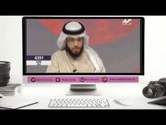 وسيم يوسف | الشيخ عدنان العرور سيدخل سوريا فاتحا