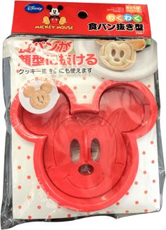 Want to make lunchtime extra magical for a special child? Slice his or her sandwich with the Mickey Mouse Sandwich Cutter, and you'll be guaranteed to make that