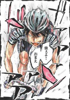 Yowamushi Pedal \ 弱虫ペダル \ #Yowapeda | ARAKITA~ ♡