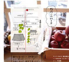 粉花 浅草のパン屋さんカフェ