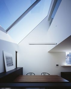 Cave Residence — APOLLO Architects & Associates