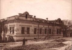 """""""Ipatiev House"""" where the Romanovs, their physician and servants were murdered July 16/17 1918.  The house belonged to a Merchant by the last name of Ipatiev in the Ural city of Ekaterinburg. The house was raised under the supervision of then Party chief Boris Yeltsin in the 1970s for fear of it becoming a site for pilgrimage."""