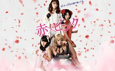 Film Hot Jepang Girl's Blood (Aka X Pinku) Terbaru 2014 + Subtitle Indonesia Full Movie