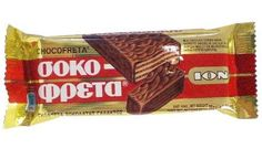 sokofreta ... for every greek out there.... this shit is awesome