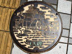 Inuyama Aichi, manhole cover (愛知県犬山市のマンホール) | by MRSY