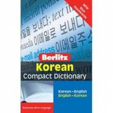 Berlitz Language: Korean Compact Dictionary: Korean-English :English-Korean