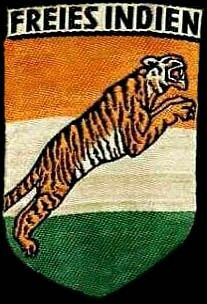 Waffen-SS Free India Legion sleeve shield. A military unit raised during World War II in Nazi Germany. Intended to serve as a liberation force for British-ruled India.